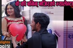 Nepali Movie Raja Rani Subha Murta thumbnail