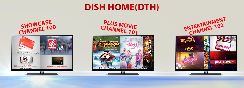 DISH-HOME